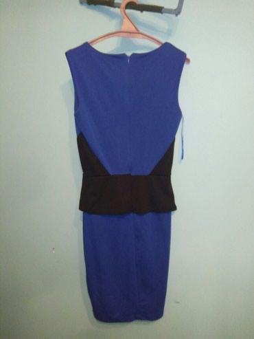 Продаю своё платье, одевала 2-3 раза. 400с. качество хорошее. в Кос