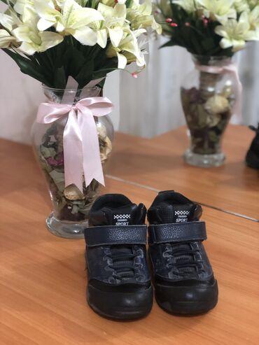 Детская обувь на 4-5 лет, Деми, размер 27