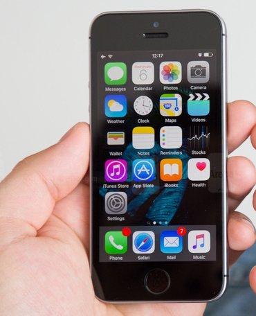 Bakı şəhərində Iphone se barter samsung s8
