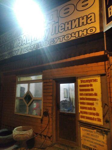 Шиномонтаж Легковое авто Демонтаж и монтаж покрышки
