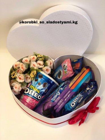Подарки для девушек.   в Бишкек