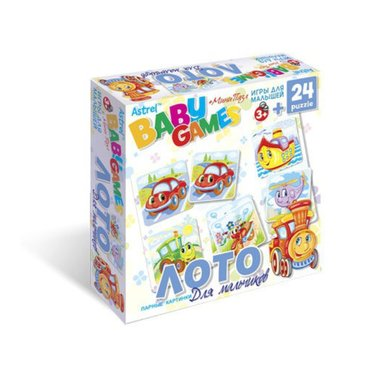 Лото + пазл 24 элемента для мальчиков и для девочек. в Бишкек