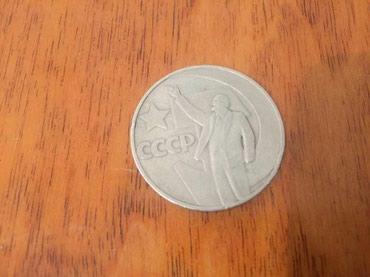 Монета в Бишкек