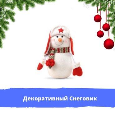 Снеговик в Бишкек