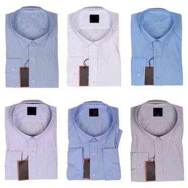 Мужские классические рубашки. Производство Турция. в Бишкек