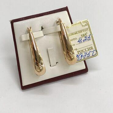 Серьги - Кыргызстан: Золотые серьги Золото 585 пробы Скидка 50% РАССМАТРИВАЕМ ВЫДАЧУ ТОВАРА