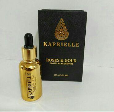 Kaprielle Roses&gold Масло Для Лицапротив Моршин И