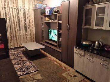 сумка 2 в 1 в Кыргызстан: Продается квартира: 1 комната, 20 кв. м