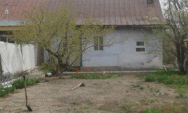 bag for women в Кыргызстан: Продам Дом 68 кв. м, 3 комнаты