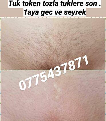 tuk token krem - Azərbaycan: Tuk token tozLazere son gec ve seyrek tuk Qiymeti 10 UZ ve BUTUN