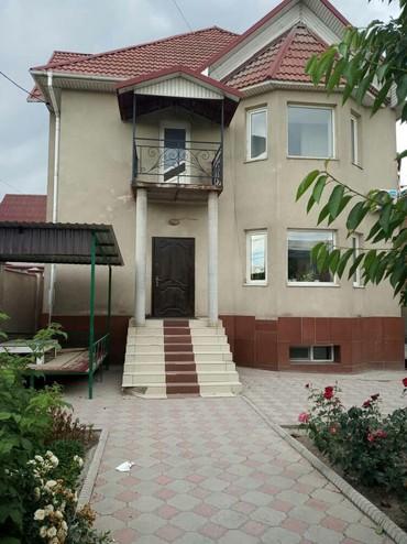 Сдаю особняки в Бишкек