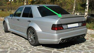 Супер Акция на спойлер Мерс 124Mercedes-Benz W124Тюнинг, спойлер