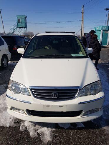 Автомобили - Сокулук: Honda Odyssey 3 л. 2000 | 222 км