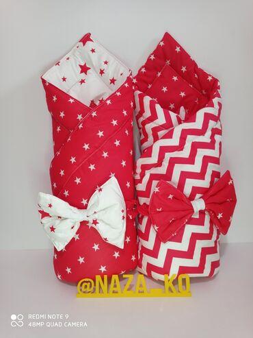 Одеяло - конверт для малыша. Двухсторонние, с бантом. От 0 до 3-4лет