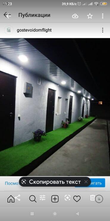 Гостиница район Фучика/Ленская со всеми удобствамидень 700ночь