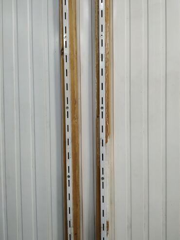 гитара и саксофон в Азербайджан: Divara bağlananlar 1 i 2 metrdir 20 ədəddir.Asılqanlar isə 100 ədəddir