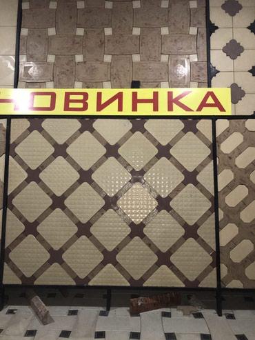 Колаби мазайка в Душанбе - фото 6