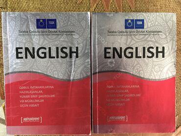English TGDK . (неиспользованные,işlənməmiş) 1 книга 5 ман 1kitab 5 m