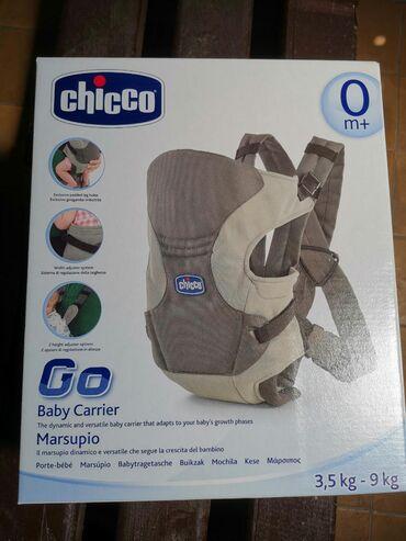 Pojasevi - Srbija: Chicco Kengur nosiljka NOVONov proizvod, neotpakovan, kupljen na