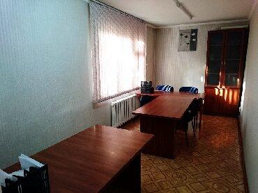 куплю квартиру под офис в Кыргызстан: Сдаю квартиру под тихий офис на ул. Советская, Абдрахманова, в 8 мкр