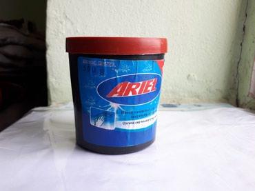 Продаю оптом и в розницу чистящую в Бишкек