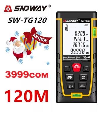 Sndway SW-TG120 лазерный дальномер (лазерная в Бишкек