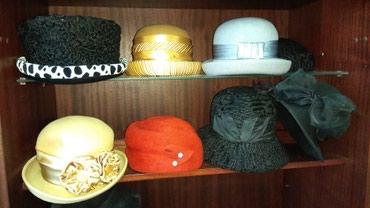 Продаю шляпы шляпки каракуль в Бишкек