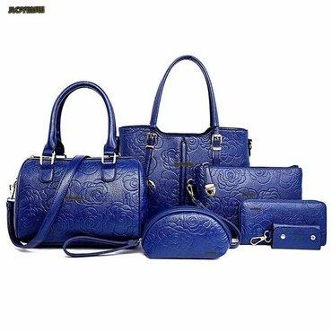 В наличии набор сумок 6 в 1, доставка бесплатно по Кыргызстану