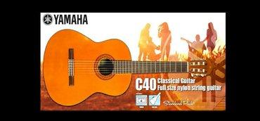 Гитара классическая yamaha c-40. дом торговли. Muzstore. Kg в Бишкек