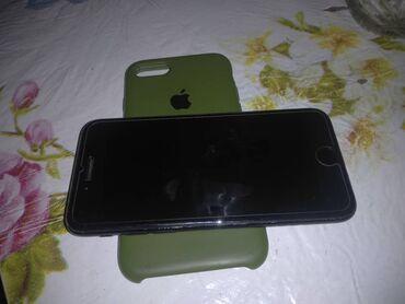 Электроника - Милянфан: IPhone 7   128 ГБ   Черный Б/У   Отпечаток пальца