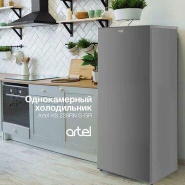 Электроника - Таджикистан: Новый Двухкамерный | Серый холодильник