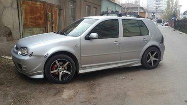 Продаю срочно ,  или обмен,левый руль  в Бишкек
