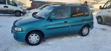 готовая сумка в роддом купить в Кыргызстан: Mazda Demio 1.3 л. 1997 | 123456 км