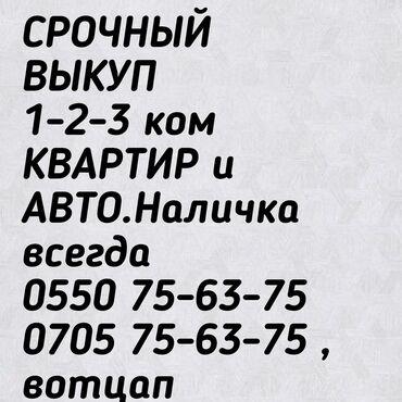 Недвижимость - Ивановка: 1 комната, 50 кв. м, Нет