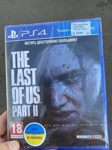sony hdr cx550e в Азербайджан: The last of us 2  2 discs, new