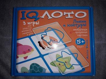 IQ лото от Айрис-пресс. контуры и линии. в Бишкек