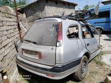 Транспорт - Кыргызстан: Toyota corolla запчасти универсал
