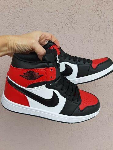 Duboke Nike Jordan nepromocive, izdrzljive unisex model . Od 36 do