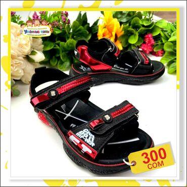 сандалии 27 размер в Кыргызстан: Сандали для мальчиков Размер:27-31 Цвет:синий, коричневый Цена:270 сом