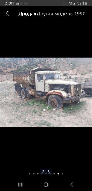 Купить грузовик до 3 5 тонн бу - Кыргызстан: Продаю