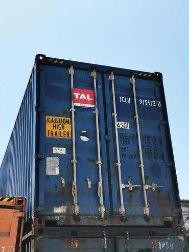 Продаётся морской контейнер