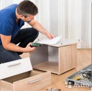 мастер по сборке мебели в Кыргызстан: Сборка мебели,Сборка мебелиСборка мебелиМебелшик мебелшик мебелшик