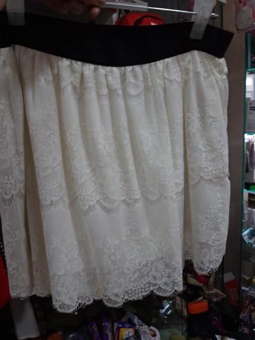 юбка солнце из кожи в Кыргызстан: Красивая юбка из гепюра. отличное качество