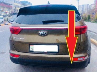Задняя буксировочная заглушка от KIA в Душанбе