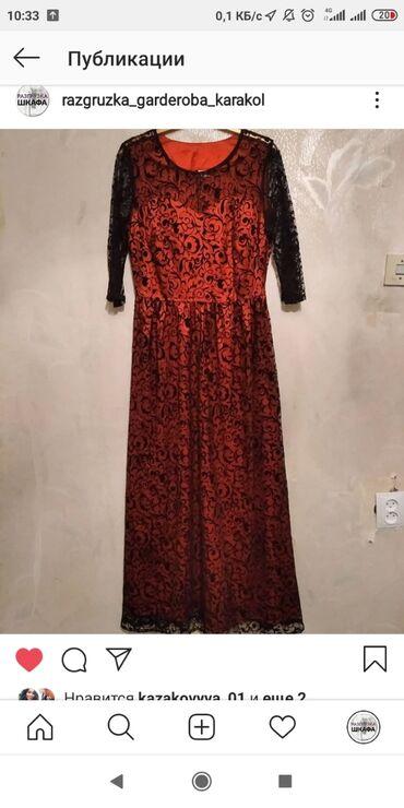 красное платье в пол в Кыргызстан: Платье в пол 48 размера состояние хорошее есть пояс отдам за