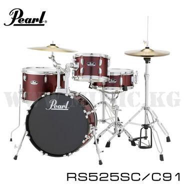 Барабаны - Бишкек: Барабанная установка Pearl RS525SC/ C91Серия Roadshow компании Pearl