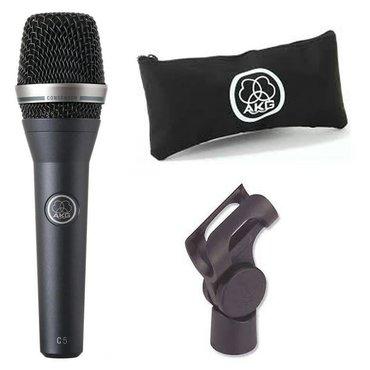 studijnyj-mikrofon-akg-p120 в Кыргызстан: Вокальный, конденсаторный микрофон от австрийского бренда