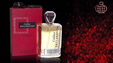 Bakı şəhərində Cartier Declaration for Man Eau De Parfum Kişi ətrinin dubay