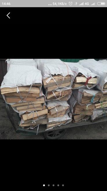 Доставка уголь дрова кара кече кара жыра шабыркуль в Бишкек
