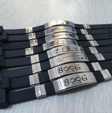 Браслеты в стиле пандора - Кыргызстан: Парный браслет, браслет, браслеттер, ат жазуу, баасы 1490с 2штугу